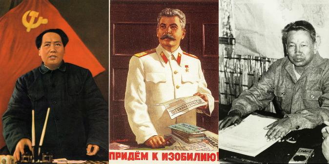 L'idéologie communiste, principale cause de décès au cours du XXe siècle