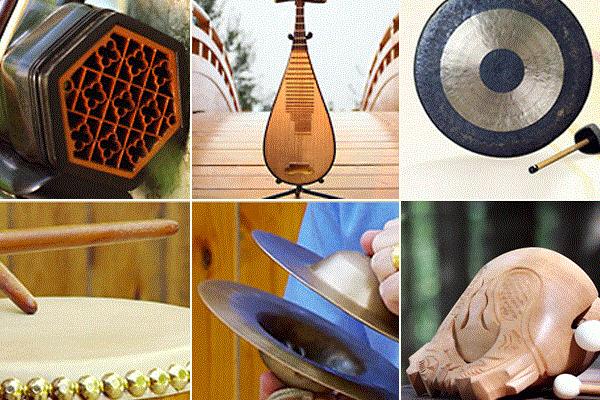 Instruments typiques de la musique chinoise traditionnelle