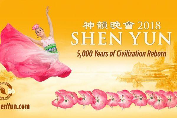Des spectateurs attristés de savoir que le spectacle Shen Yun ne peut pas se produire en Chine