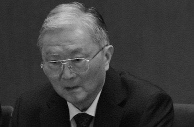 Le linge sale de l'ancien patron de la sécurité chinoise est lavé en public