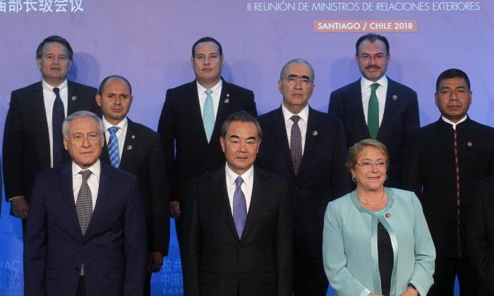 La montée de l'impérialisme chinois en Amérique latine
