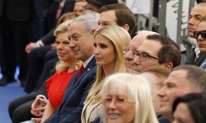 Inauguration de l'ambassade américaine à Jérusalem