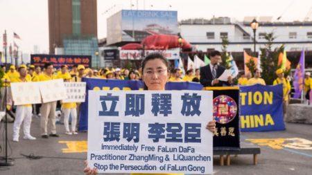 Une pratiquante de Falun Gong exhorte la communauté internationale à agir pour secourir son père détenu en Chine
