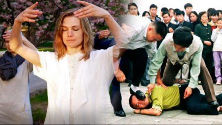 Pourquoi la persécution du Falun Gong par le régime chinois est-elle vouée à l'échec?