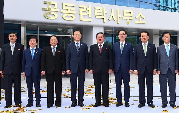Les deux Corées ouvrent leur bureau de liaison conjoint
