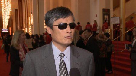 Un célèbre défenseur aveugle des droits des Chinois «vraiment ému» par la musique de Shen Yun