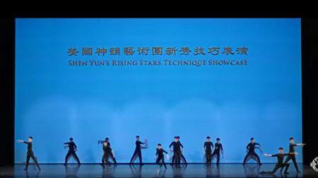 Les étoiles ascendantes de Shen Yun présentent un éventail athlétique de la danse classique chinoise