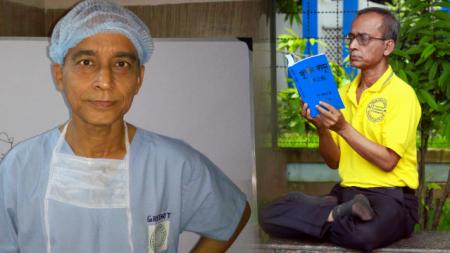 Un chirurgien plasticien qui a lutté pour sa santé pendant 33 ans dit: «Le Falun Dafa m'a guéri»