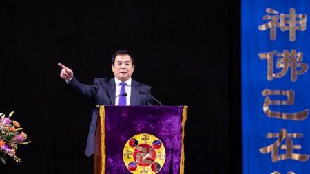 Plus de 10 000 personnes assistent à la conférence de Falun Dafa à New-York pour échanger leurs expériences d'amélioration personnelle